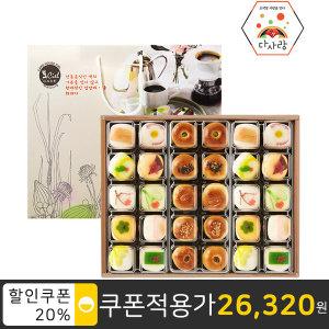 다사랑 화과자 20구+ 만쥬10구 설선물세트 /A20B10
