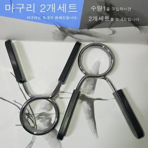 덤벨 바벨 집게 스프링 마구리 25/28mm 2개세트