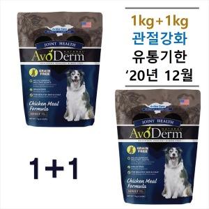 (1+1)조인트헬스 그레인프리 1kg 강아지관절사료 +샘플