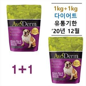 (1+1)웨이트 컨트롤 독 1kg 강아지 다이어트사료 +샘플