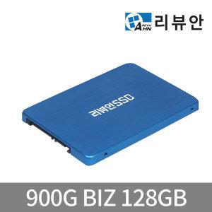 900G 비즈 SATA SSD 128GB PC 노트북 128기가
