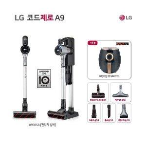 엘지전자   실버  LG 코드제로 A9 A938SA 무선청소기