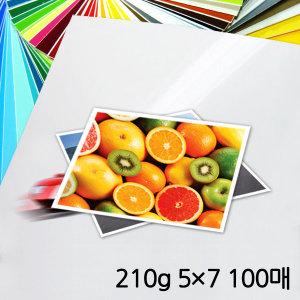 UB포토 사진인화지 인화지 210g 5x7 100매 광택인화지