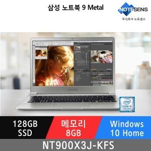 삼성전자 노트북9 metal NT900X3J-KSF/NS1