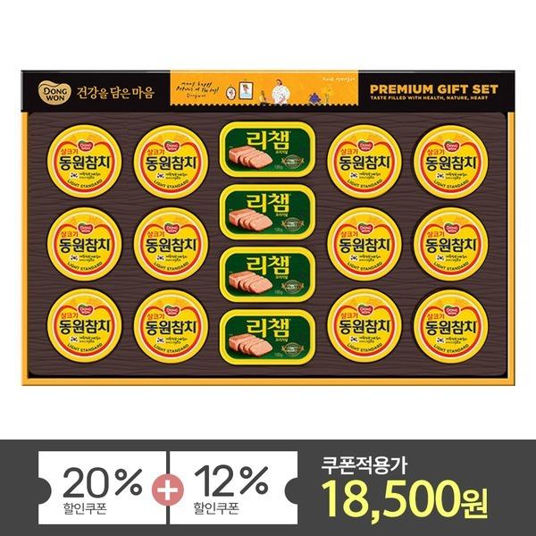 동원 캔48호 선물세트 /참치/햄/통조림/명절