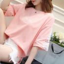 여성 FEELING 엠브로이 반팔 티셔츠 여름 예쁜디자인