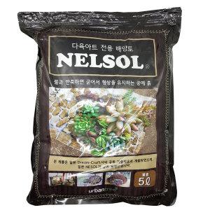넬솔(붙이는흙)5L 다육이흙/다육공예토/붙이는흙