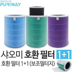 샤오미 공기청정기 필터 호환용 1+1  미에어  미에어2