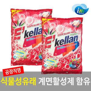 항균 엑켈란 (가루세제) 10kg 2개고급세탁세제 세제