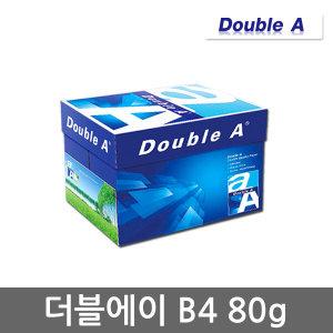 Double A B4용지 80g 1박스(2500매) 더블에이