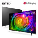 165cm(65) 무결점 UHD TV / LG IPS패널 HDR / 2020년형