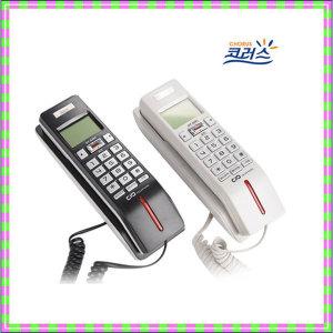 DT-220C 발신자표시/벽걸이전화기/탁상용/유선전화기