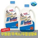 공장직영 베이킹소다 울세제 2.5LX2 세탁세제 액체세제