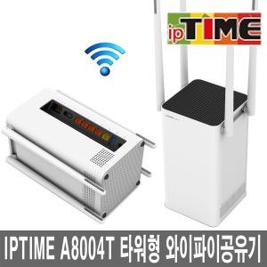 오늘출발 ipTIME A8004T 공유기/무선/와이파이