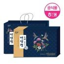 해태제과 연양갱 명절 선물세트(20개입)+쇼핑백 증정