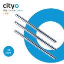 cityo 투광기 파이프 ㅣ자형 30cm