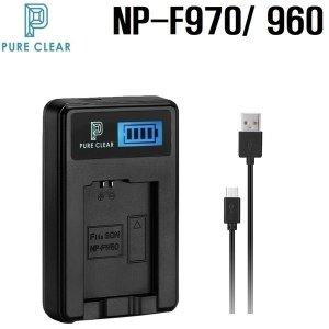 소니 NP-F970 NP-F960 FS-F970 F970N LCD 1구충전기