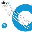 cityo 투광기 파이프 화이트ㅣ자형 70cm