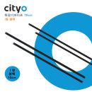 cityo 투광기 파이프 블랙ㅣ자형 70cm