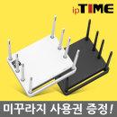 A9004M 기가비트 와이파이 유무선공유기 게이밍 VPN