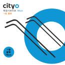 cityo 투광기 파이프 블랙ㄱ자형 70cm