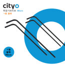 cityo 투광기 파이프 블랙ㄱ자형 90cm