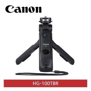 캐논    정품   HG-100TBR  삼각대 그립