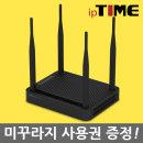 A3004NS-M 기가 와이파이 공유기 무선 인터넷 VPN 증정