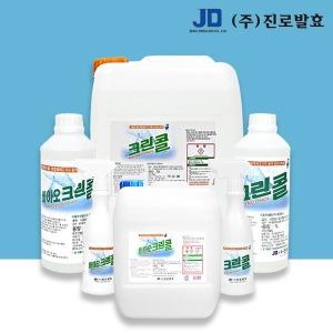 바이오크린콜 59% 75% 알콜 자연발효 소독제