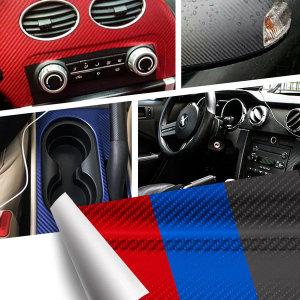 차량용 4D 카본 랩핑지 자동차랩핑 셀프 커스텀 시트