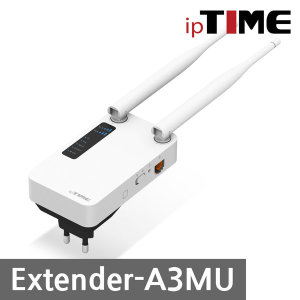 오늘출발 IPTIME EXTENDER-A3MU 와이파이 확장기 증폭