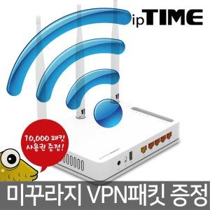 EFM ipTIME A5004NS-M 기가 와이파이 무선 공유기