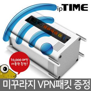 EFM ipTIME A8004T 타워형 기가 와이파이 무선 공유기