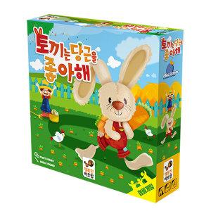 토끼는 당근을 좋아해