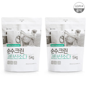 순수크린 과탄산소다 5KG 2개 총10kg /세탁세제표백제