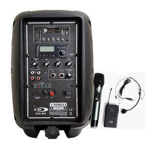 250W 기타앰프 무선 이동식 버스킹 스피커 무선마이크