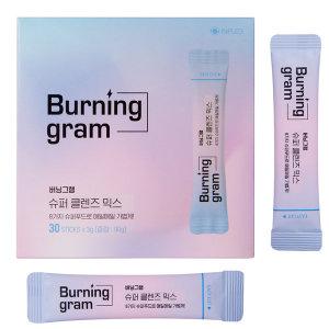버닝그램 슈퍼 클렌즈 믹스 레몬밤 1개월 30포