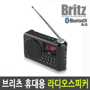 BZ-LV990 (블랙) 휴대용 블루투스 스피커 라디오