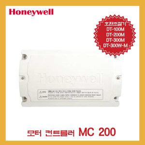 하니웰 모터 컨트롤러 MC200