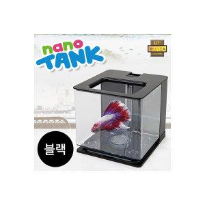 나노 탱크 자동물갈이 어항 (블랙)