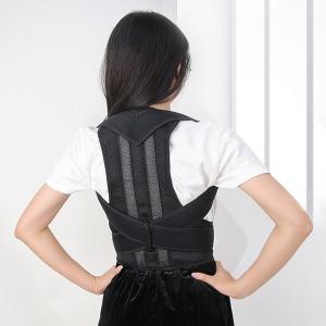 바른자세교정 굽은 등 어깨 허리 척추 자세 견인 교정