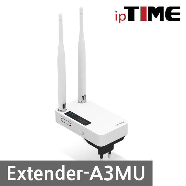 iptime Extender-A3 무선 와이파이 확장기/중계기/AP