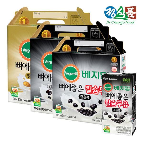 베지밀 뼈에좋은 칼슘두유 3종 16팩 x3박스 (총48팩)
