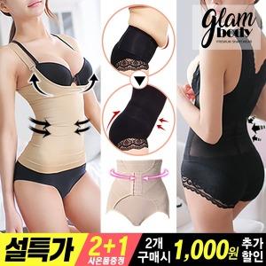 초특가4900/여자 보정속옷/다이어트/올인원/거들/복대