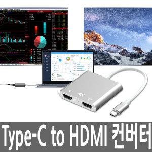 USB C타입 to HDMI 4K 미러링 외장 그래픽카드 컨버터