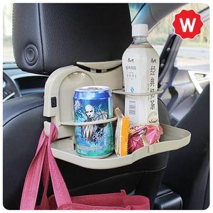 차량용 뒷좌석 컵홀더 거치대 사이드 뒷자석 수납 포