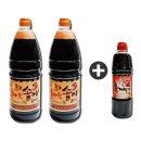 송이간장1.8Lx2+500ml 천연 간장 홍게맛간장 국산