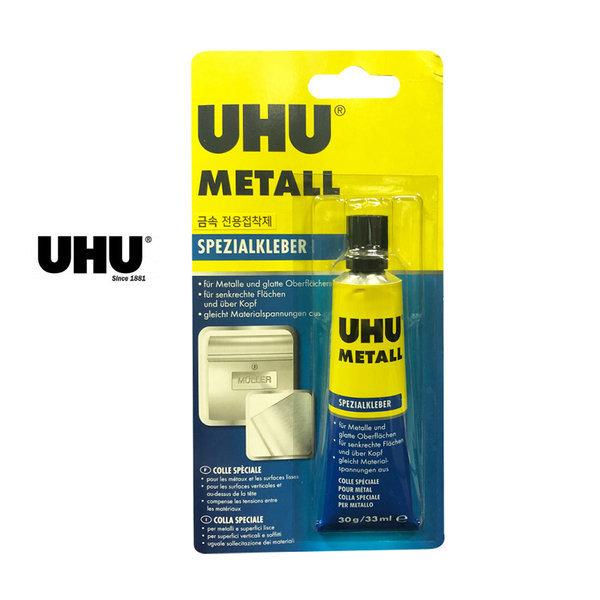 UHU 금속 전용 접착제 33ml 메탈 알루미늄 젤형
