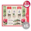 선물세트 모어댄트레블 C호 6개 BOX