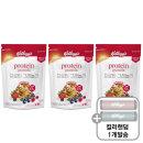 프로틴 그래놀라 요거트큐브 /베리 3봉지 +증정